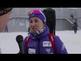 Дарья Виролайнен: «Трассы везде нелегкие, а тут родная, привычная» Калашников Медиа (Тюмень 2018)