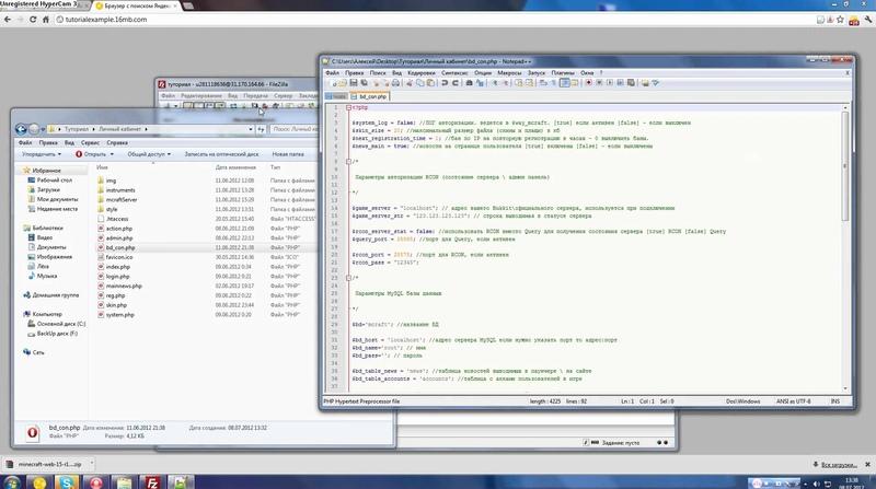 MC Урок 1 Создание личного кабинета Webmcr 1 5 смотреть онлайн без регистрации