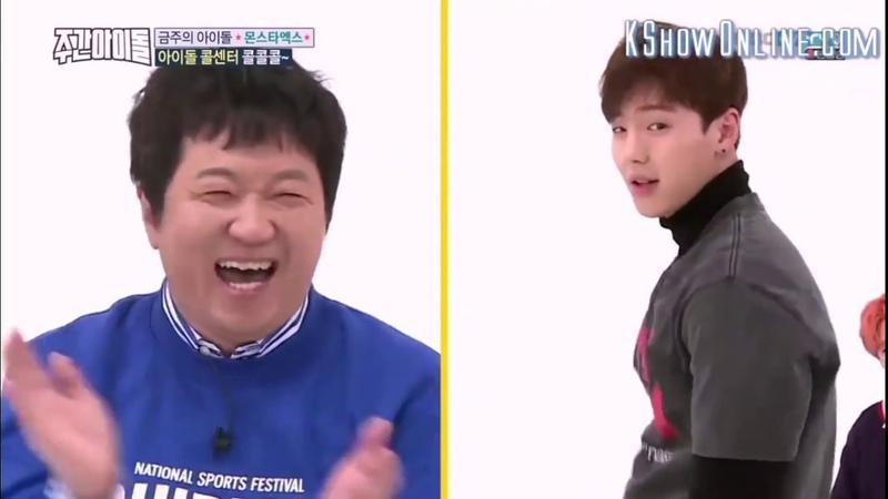 [MONSTA X FUNNY MOMENT] Baby shark dance (Weekly idol engsub)
