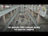 После трагедии в Кемерово МЧС проверяет минские ТЦ