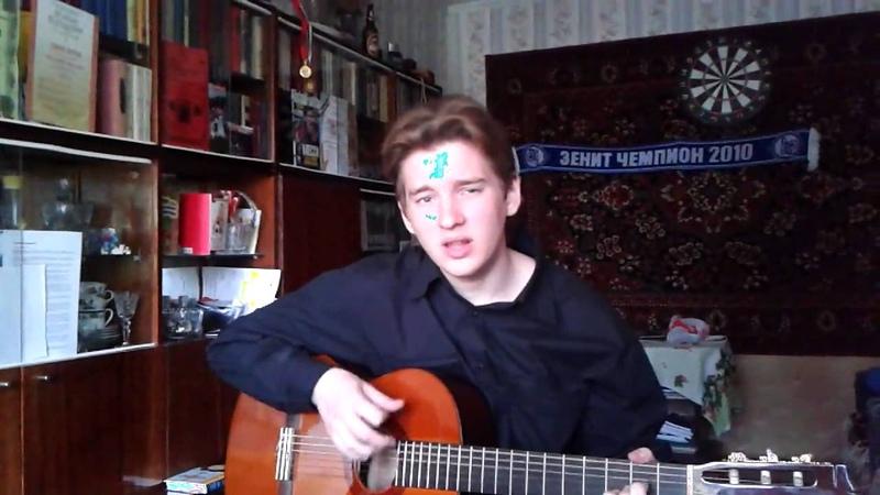 Перепевка Максимом Волгой группы Джанго песни Холодная весна с другом.