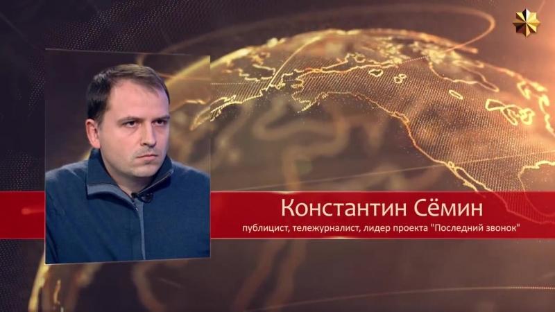 Константин Сёмин - Безумная пенсионная реформа - надежды больше нет.