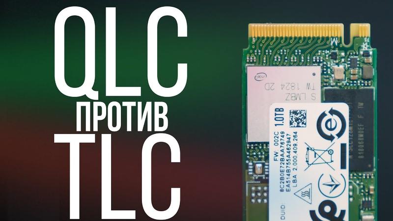 Самый дешевый NVME на 1 Тб против дорогого NVME и SATA SSD - чем хуже/лучше?