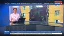 Новости на Россия 24 • Утечка газа в Волгограде: взрывом снесло целый подъезд жилого дома