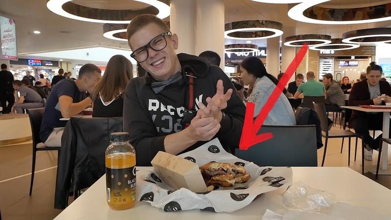 BLACK STAR BURGER - Честный обзор бургеров от Тимати Школьник унёс от бургера поднос!