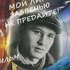 Фильм о нашем земляке, поэте Аркадии Кутилове