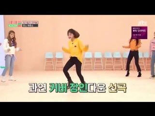 jtbc idol room - weki meki Idol/Mic Drop cover