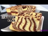 Классический мраморный масляный пирог (кекс) Classic Marble Butter Cake Recipe Kek Mentega