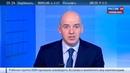 Новости на Россия 24 • Ляшко застрял в лифте Рады. Видео