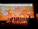 Армянский танец Ярхушта.