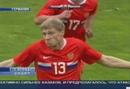 2008 г 28 мая Бургхаузен Товарищеский матч РОССИЯ СЕРБИЯ 2 1