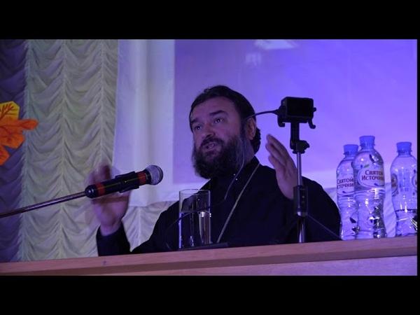 Протоиерей Андрей Ткачев. Ответы на вопросы. 2-я часть. Храм Святого Духа в селе Дубровки