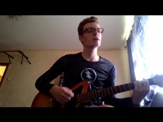 Michael Avdalov - The Last Goodbye (Billy Boyd cover)