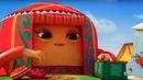 Домики - Юрта - увлекательные мультфильмы про путешествия
