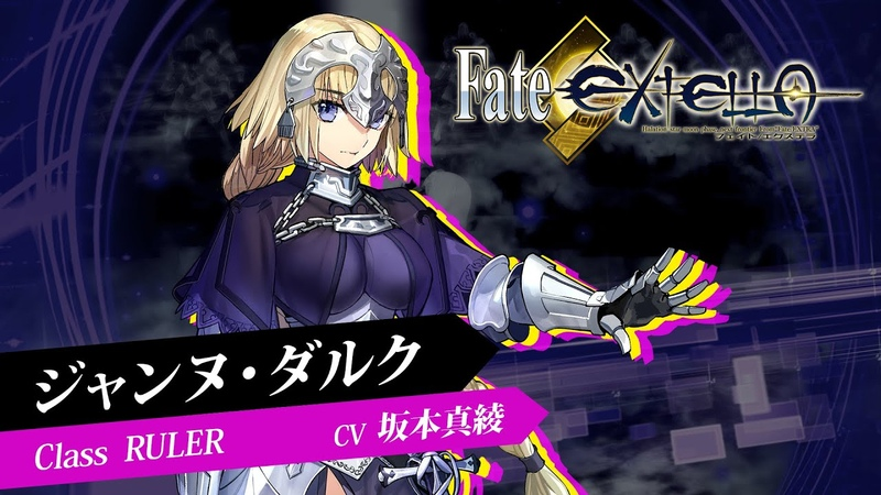 Fate新作アクション『Fate/EXTELLA』ショートプレイ動画【ジャンヌ・ダルク】篇