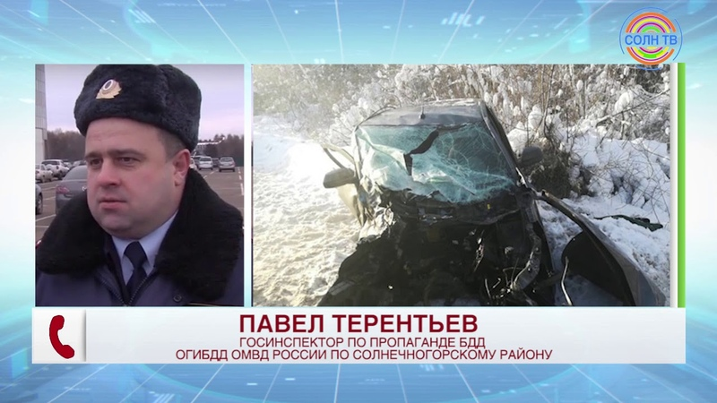 74-летний водитель погиб на трассе Ложки-Поварово-Пятница