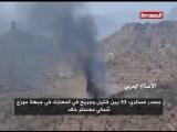 Хуситы отразили широкомасштабную атаку коалиции, возглавляемой Саудовской Аравией в районе Мауза