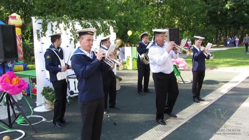 Заказать духовой оркестр на праздник, мероприятие, свадьбу и юбилей Москва