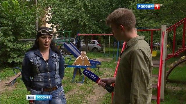 Вести-Москва • Замдиректора балашихинской гимназии оказался зацепером