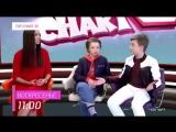 «Top Chart 18 -» c Ольгой Бузовой и Лизой Анохиной!
