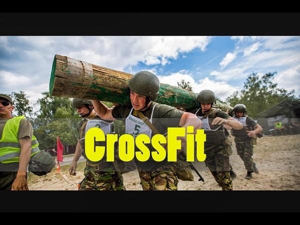 Фінал змагань з CrossFit (Національна Гвардія України)