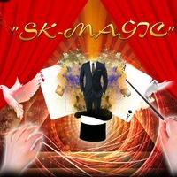 """Логотип Иллюзионный театрик """"SK-magic"""""""