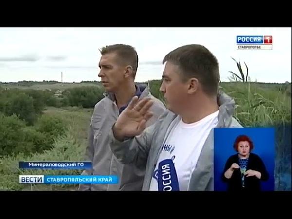 Активисты Народного фронта в Ставропольском крае провели рейд по свалкам Минеральных Вод