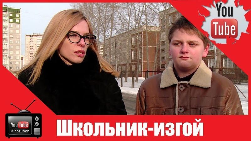 В Екатеринбурге школьнику запретили обедать вместе с одноклассниками