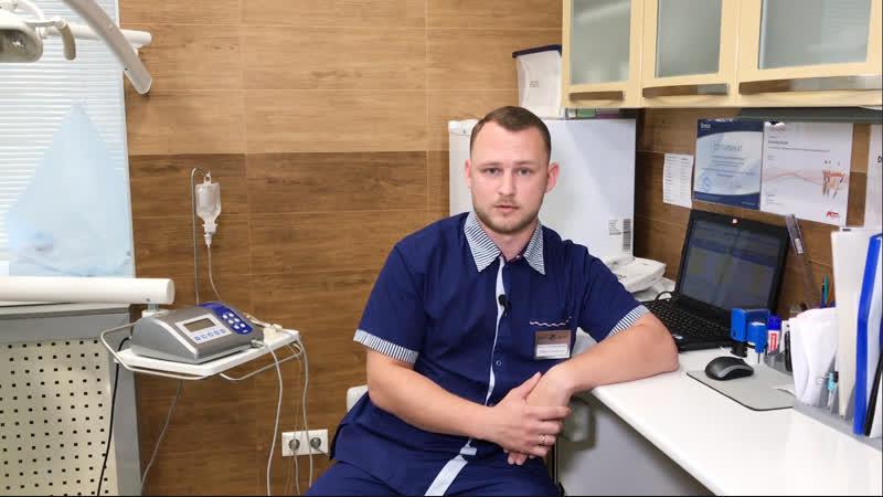Имплантация в Мега-Дент — Сергей Чаюков