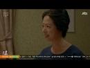 Моя любовь Ын Дон Моя любимая Ын Дон 1 сезон 5 серия