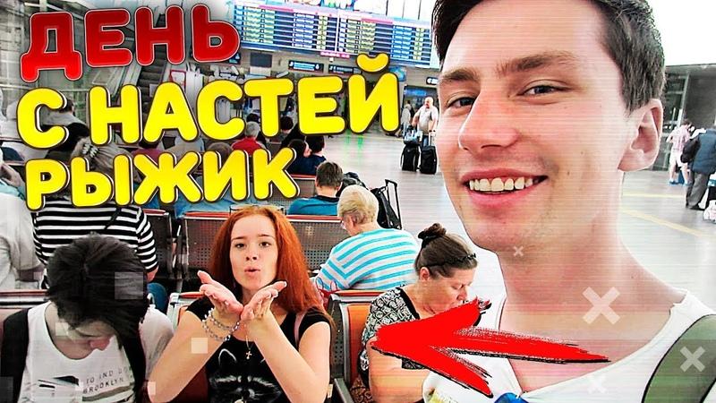 День с Настей Рыжик   Экскурсия по Москве / Влоги как у Кейси Нейстата , vlog , 10x10