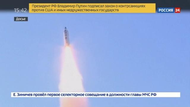 Новости на Россия 24 • Саммит США и КНДР: сделают ли Штаты и эту площадку зоной противостояния с Россией?