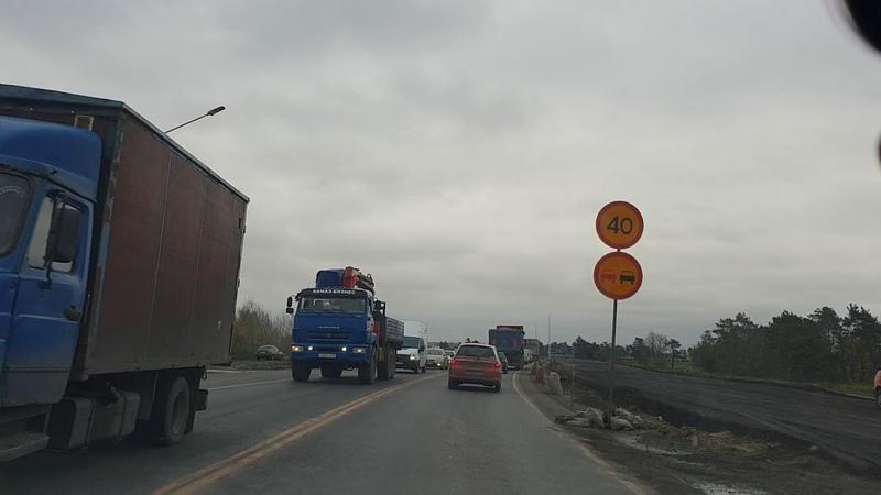 Краснодар М4 жуткие пробки возле водохранилища 16.11.2018