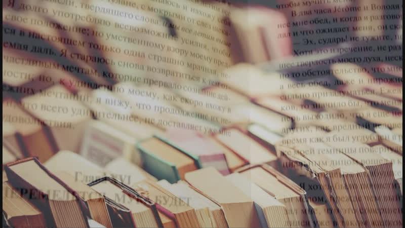 14 февраля день дарения книги
