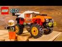 Lego City 60146 Stunt Truck. Обзор Лего Сити Внедорожник Каскадера