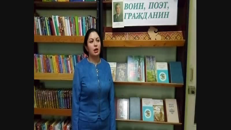 Читаем Мустая Карима Ленария Хайдарова Тыуған ерем hөйгән йәрем