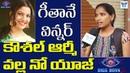 కౌశల్ ఆర్మీ వల్ల నో యూజ్ Telugu Bigg Boss 2 Public Talk Nani Bigg Boss Latest Updates Kaushal