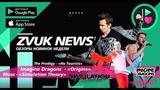 ZVUK NEWS - Обзоры альбомов Imagine Dragons - Origins Muse Simulation Theory Prodigy No Tourists