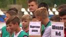 Футбольный турнир памяти Михаила Хренова