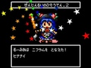 ファミコン音源で有頂天変( Catastrophe in Bhava-agra ~ Wonderful Heaven in NES)