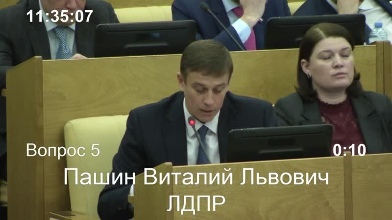Обсуждение законопроекта об искажении информации о состоянии лесов
