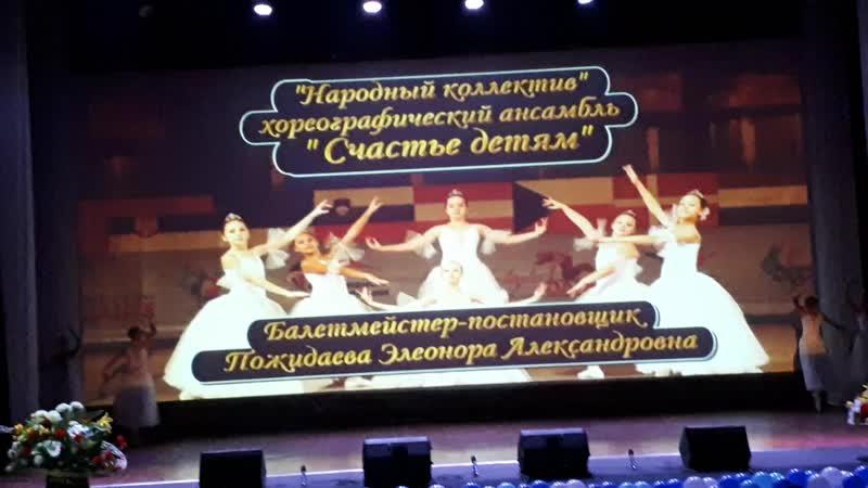 Смешанный Массовый Танец Волшебный мир балета