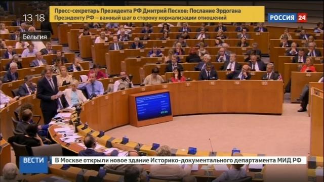Новости на Россия 24 • Уходя уходи: евродепутаты обвинили агитаторов за Brexit в обмане избирателей
