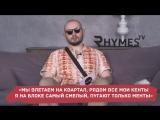 RhymesTV ЗАМАЙ оценивает строчки ЛСП, YANIX, ХАСКИ и других #rhymestv