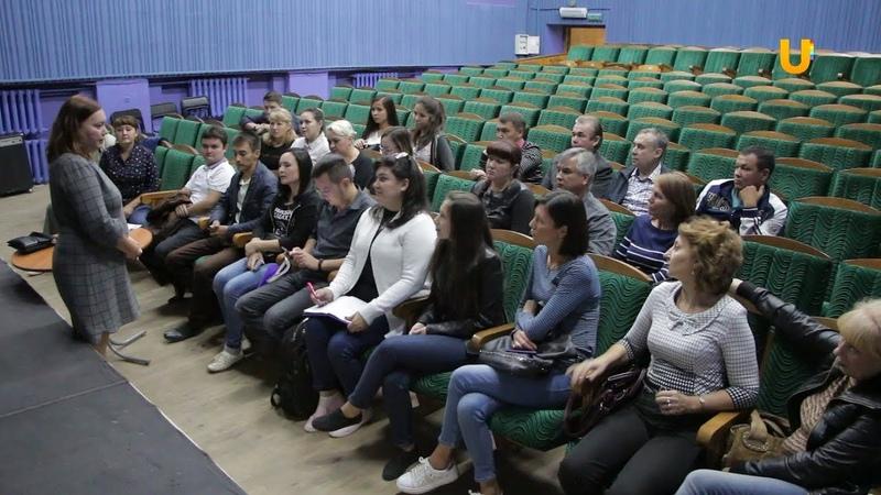 Новости UTV. Легенды Урала в Стерлитамакской филармонии