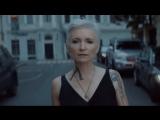 Диана Арбенина и Ночные Снайперы – Инстаграм