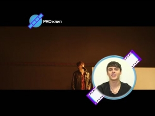 ALEKSEEV – Навсегда / программа PRO-клип на телеканале Муз-Тв