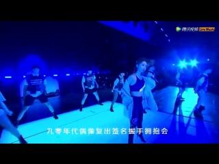 【HD完整版】李宇春Chris Lee + 蔡依林Jolin Tsai -《日不落》+《PLAY我呸》+《野蠻生長》Live@李宇春2018流行巡迴演唱會北京站