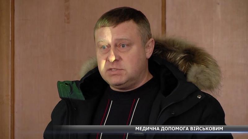 «Для нас нема фінансів» – військові районів Сумської області про медичну допомогу