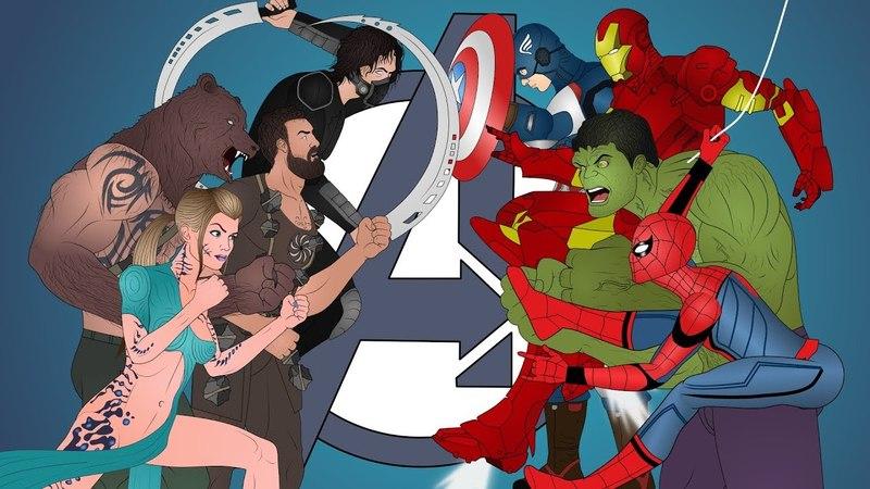 Мстители против Защитников - Война бесконечности /Avengers vs. Defenders - Infinity War